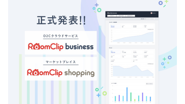 "RoomClipユーザーと""つながる"" D2Cクラウド提供開始"