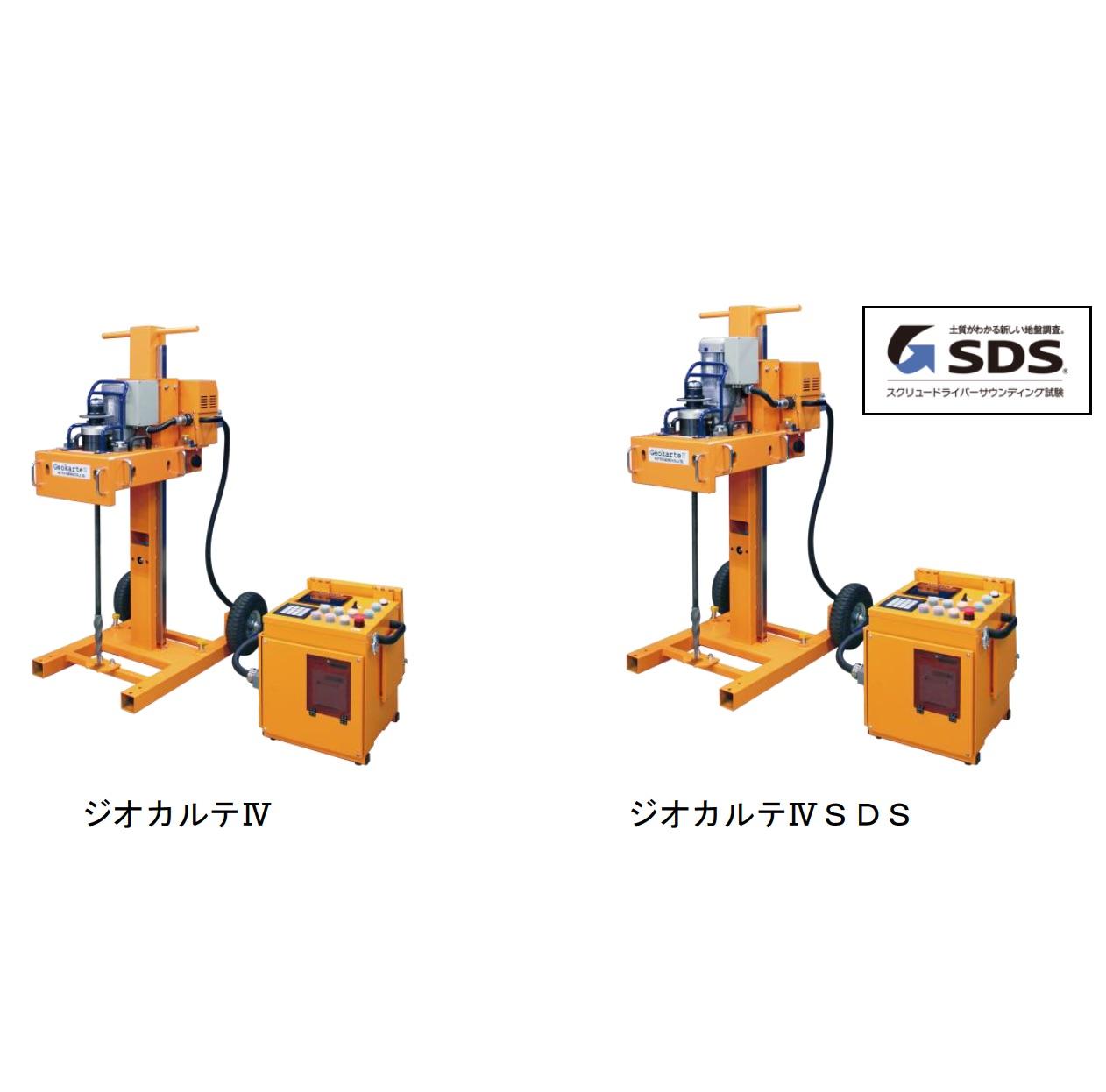 SDS自動貫入試験機「ジオカルテ」の作業効率向上