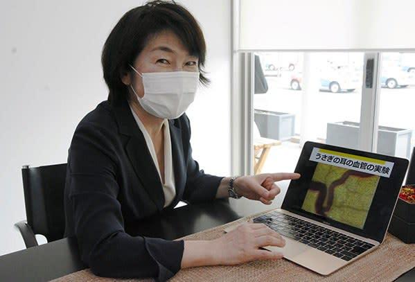 従業員の健康増進図る「健康経営」 熊本県内で取り組む企業40社で連携組織