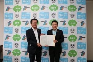 取手市と日本ムービングハウス、災害時応急仮設住宅建設に関する協定を締結