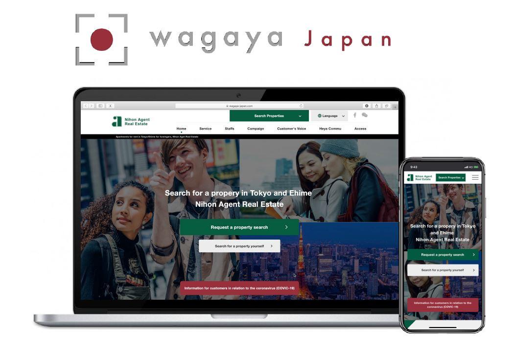 日本エイジェント、「多言語物件情報サイト」制作サービス開始