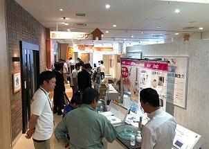 デンヒチ、プロ向け商談展を福岡市で開催 住宅設備専業メーカー30社以上