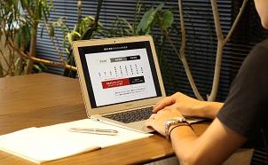 ノティオ、工務店の「最先端集客」を解説するオンラインセミナー