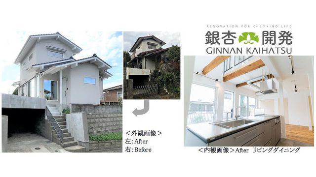 YKK AP、性能向上リノベ「熊本 楡木の家」完成