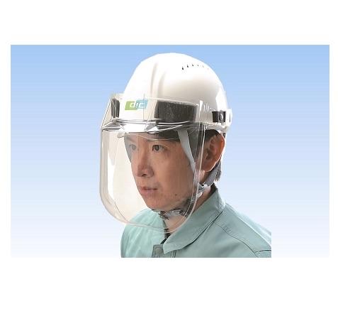 産業用ヘルメットに装着可能なフェイスシールド
