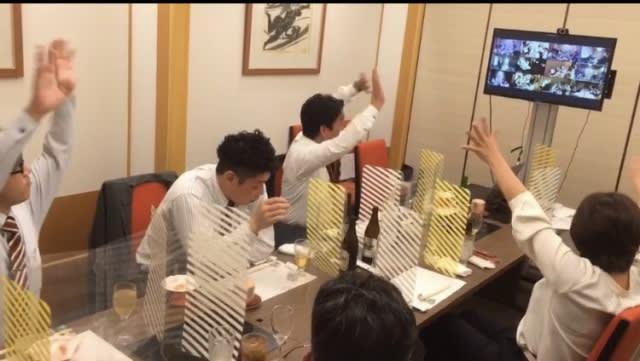 アフターコロナの「新しい飲み会様式」。住宅メーカーと飲食チェーンが連携してオンライン慰労会を開催