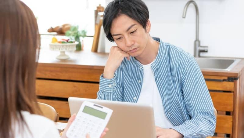 コロナで家計は急変! 住宅ローンは繰り上げ返済? 資産運用をすべき?