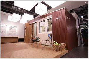 YKK AP、高断熱仕様の新しい小屋を提案 二子玉川蔦屋家電で展示