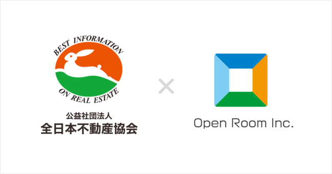 全日本不動産協会とオープンルームが業務提携 DX化を共同推進