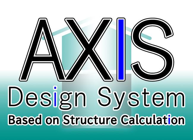 金城重機、構造計算と基礎検討を元にした地盤改良設計システムを本格発売
