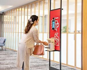 コンピュータシステム研究所、3Dセンサーで消毒・検温等監視する入館管理システム