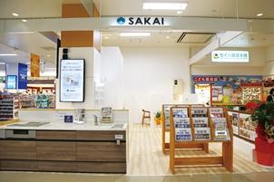 「新しい生活様式」踏まえ、新たな営業手法展開 商業施設内に無人店舗オープン モデルハウスはテレワークスペースに -SAKAI[大分県大分市]