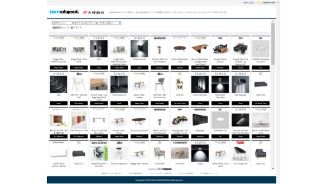 国内プロジェクト向けBIMパーツ集約した特設サイト
