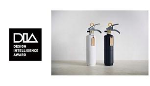 モノトーンカラーの住宅用消火器、中国の工業デザイン賞でトップ100に選出