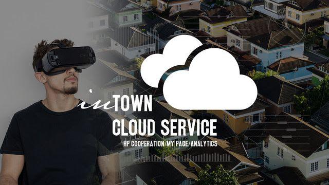 野原HD、VR展示場開設サービスの受付開始 来場者のアクセス解析も
