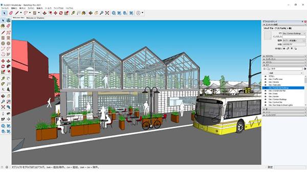 「SketchUp Pro2021」発売 サステナブルな建築デザイン支援するアプリ搭載