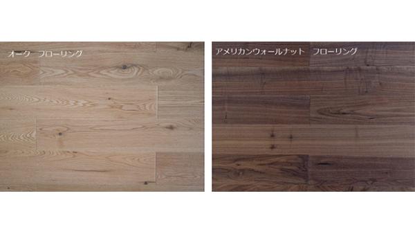 歩行感改善するカルプ付きフローリング発売-ナカムラ