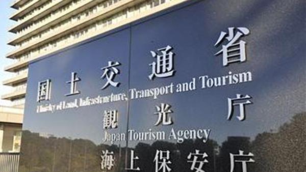 国交省、不動産売買取引の「IT重説」本格運用を開始