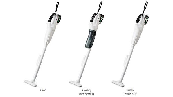静音&パワフルな18Vコードレスクリーナー3機種発売-HiKOKI