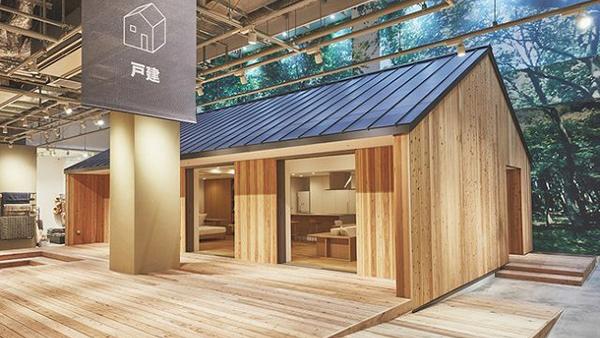 無印良品の家、平屋・リノベ実物大モデルを新店舗内で同時公開