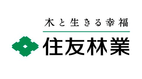 住友林業、人事異動を発表 ホームテック新社長に島原卓視氏