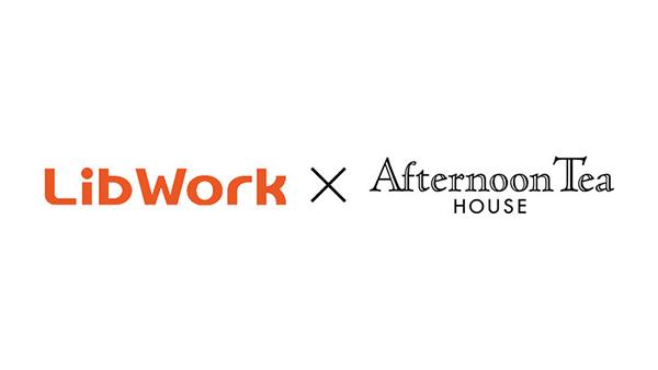 「Afternoon Tea」の世界観でサステナブルな住宅開発 サザビーリーグ×Lib Work