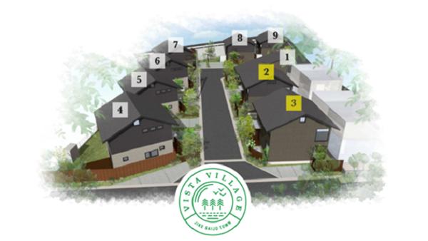 中間領域を楽しむ「EDIT HOUSE」先行分譲開始-日興ホーム