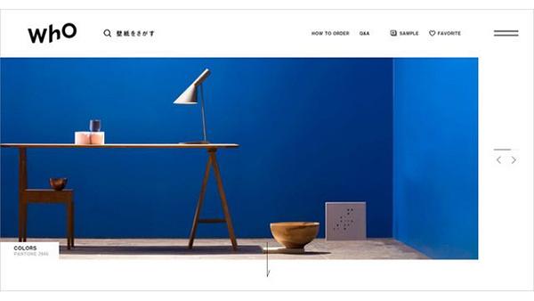 壁紙「WhO」ウェブサイトをリニューアル 色別検索や素材ダウンロードなど新機能