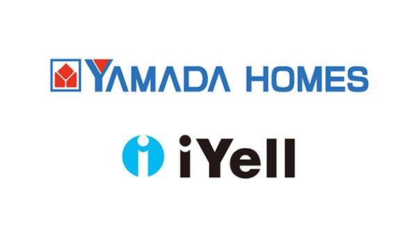 iYell、ヤマダホームズ全店に住宅ローンデスク提供