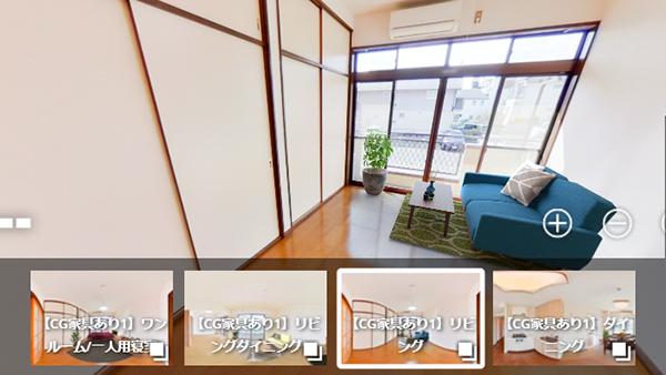 リコー、パノラマ画像にCG家具を自動配置する「AIステージング β版」提供開始
