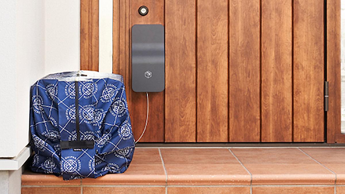 LIXIL、置き配バッグ収納したユニークなアイテム開発