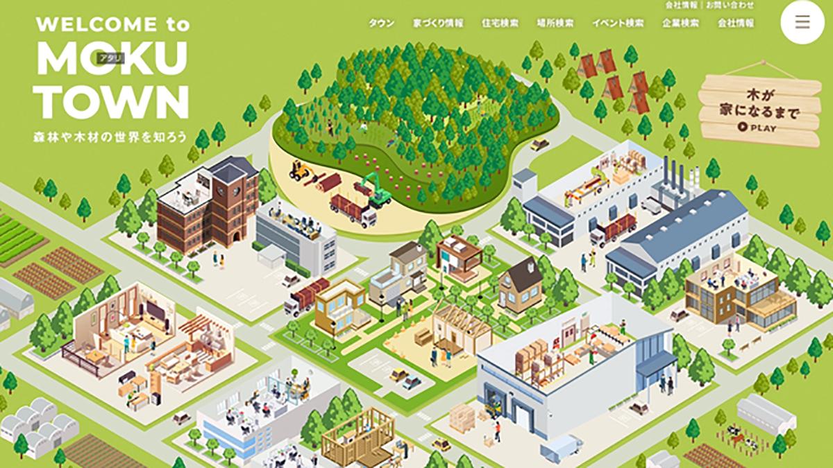 岐阜県産材使用の工務店モデルハウス「デジタル展示場」オープン-ぎふの木ネット協議会
