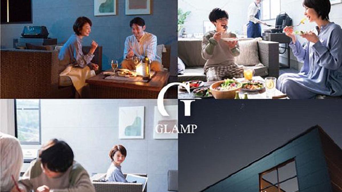 リビングがふたつある家「GLAMP」 モデルハウスを3棟同時オープン