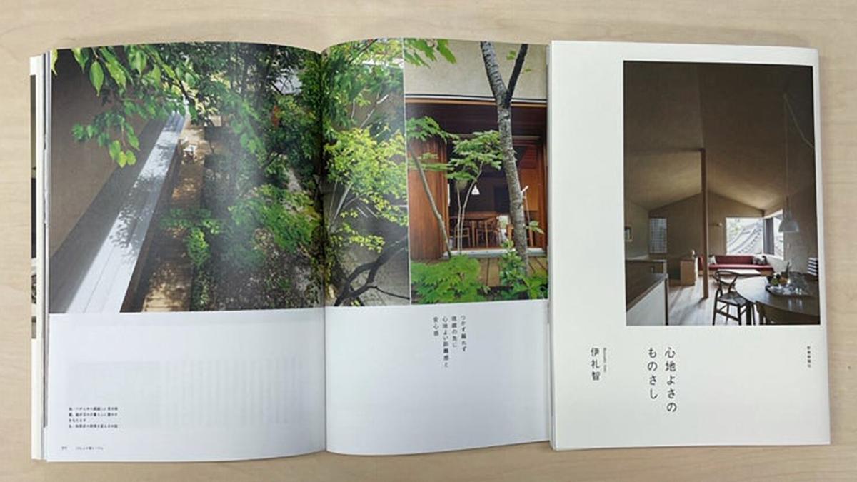 建築家・伊礼智さんインタビュー「心地よさ」の極意とは。