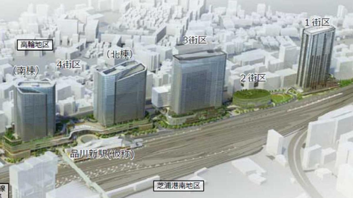 複数建物による省エネプロジェクト2020 「品川開発プロジェクト」に決定