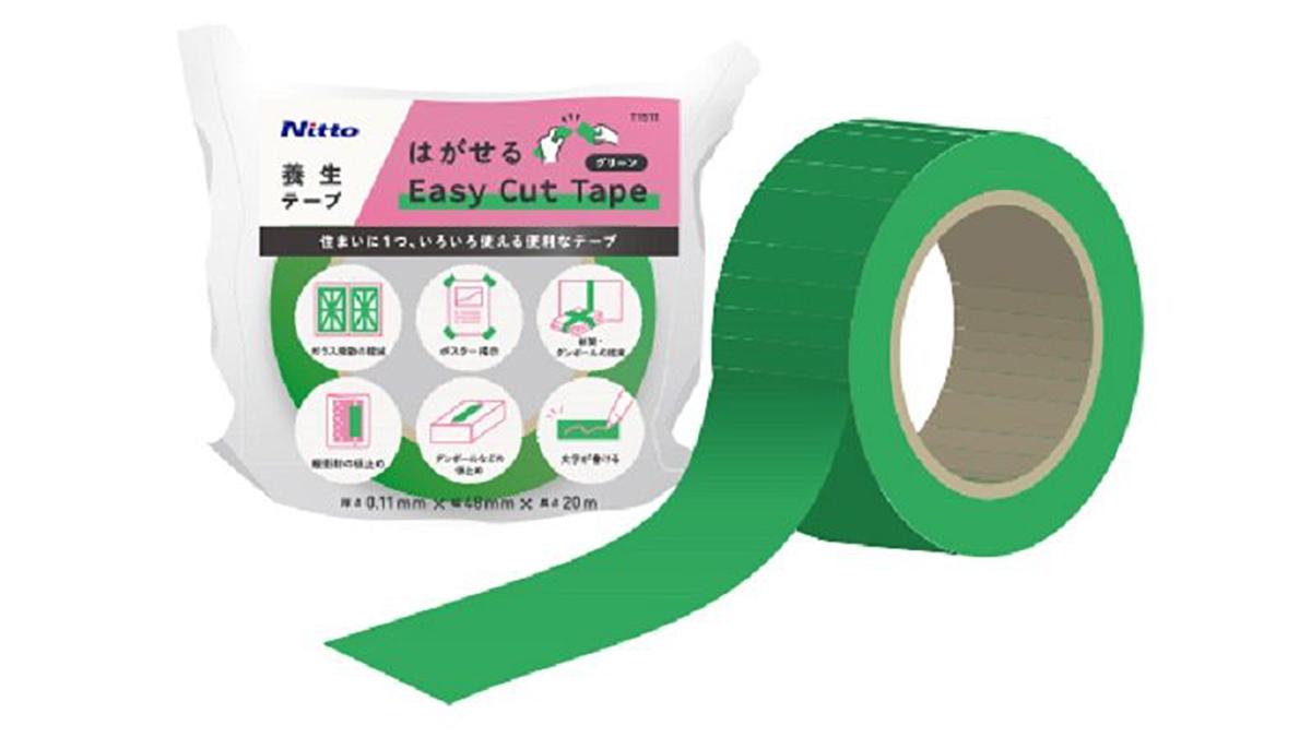 粘着剤を改良した「養生テープ」発売 はがしやすく生活の多様なシーンで活用