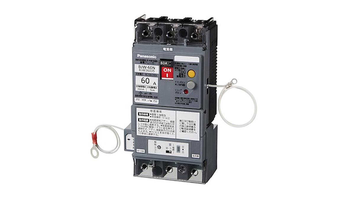パナソニック、既設分電盤に通電火災防ぐ「感震機能」追加