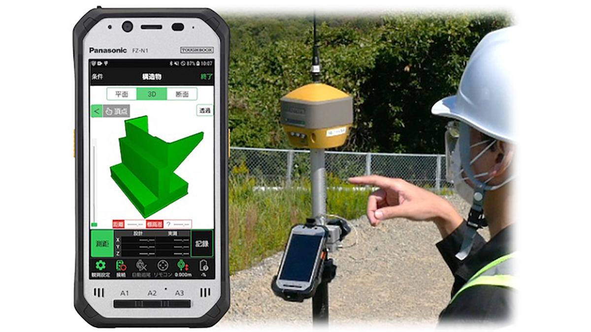 現場計測アプリに高度な3D計測可能にするプロフェッショナル版