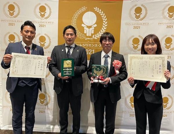 岐阜の三承工業、強靭化大賞2部門で受賞