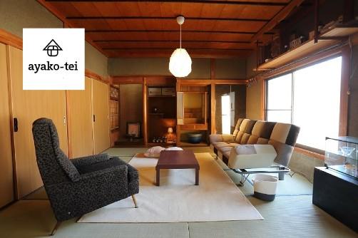 遊休家具を利活用、小豆島の空き家を女性専用シェアハウスに
