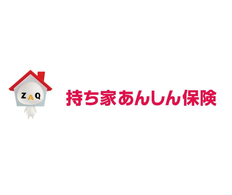 自然災害と近隣トラブルに備える「持ち家向け保険」登場、J:COM少短保険