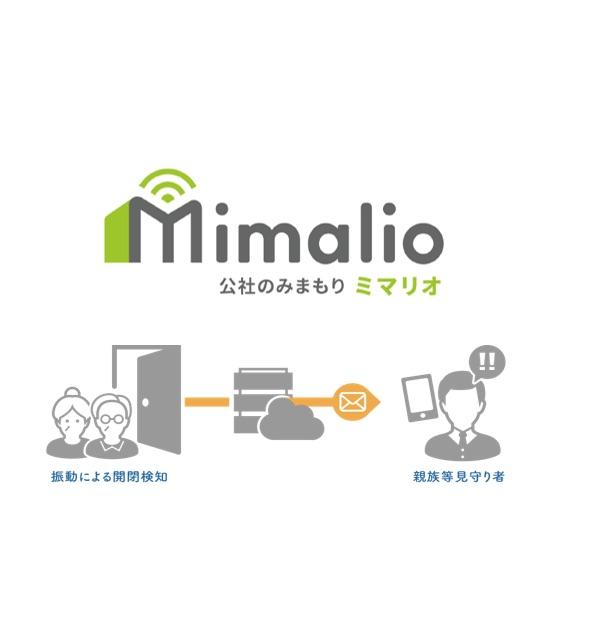⼤阪府住宅公社、月385円の高齢者見守りサービスを開始