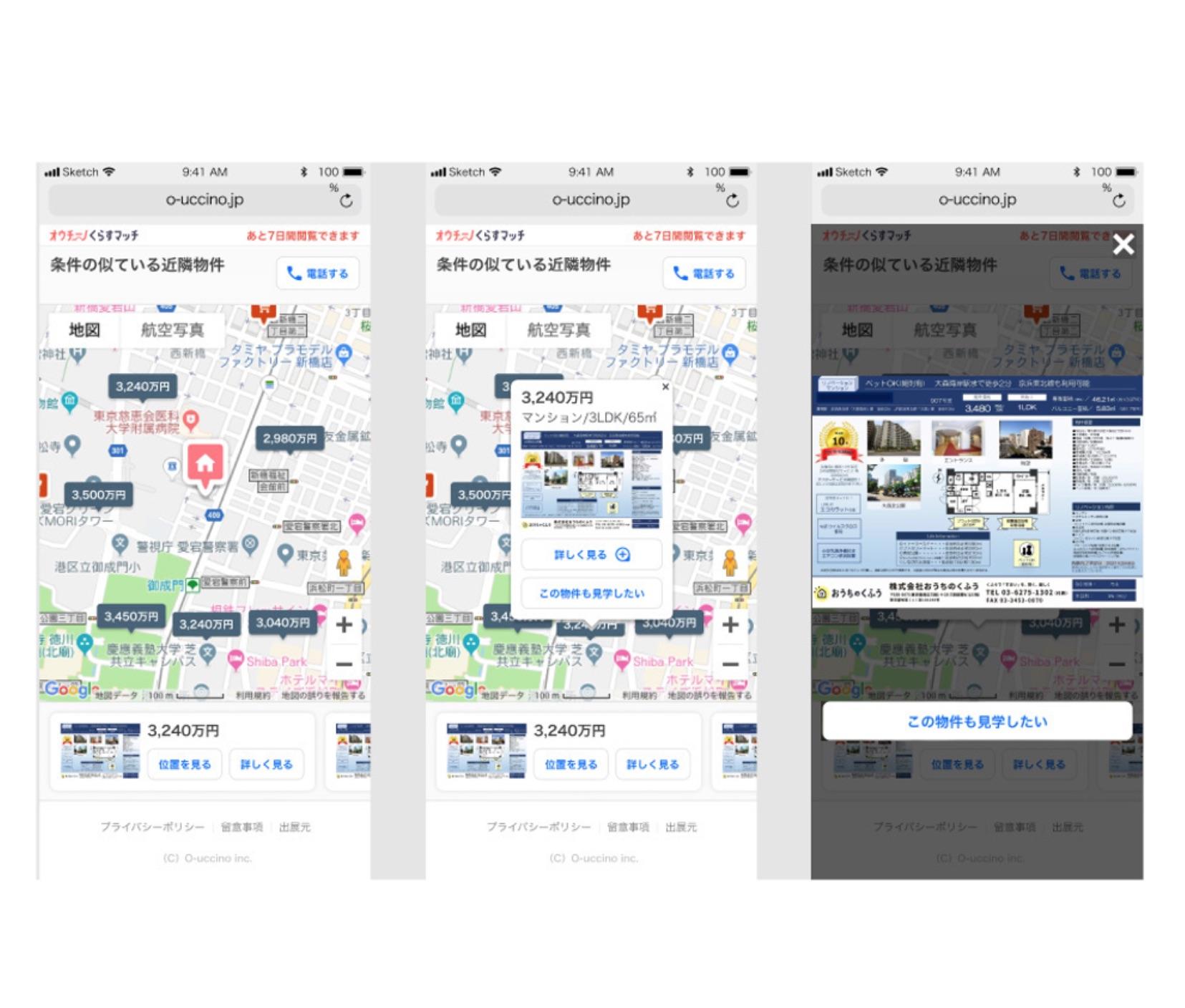 オウチーノ、不動産営業支援サービスに物件情報付き地図の作成機能