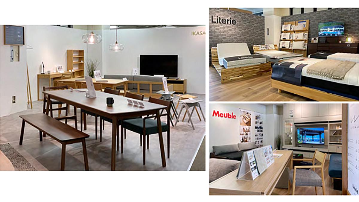 プロユース中心の家具・寝具ショールームを名古屋でオープン-モーブル