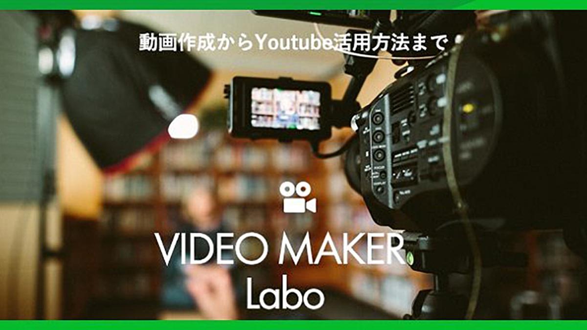 シンミドウ、未経験でも動画作成が可能な新サービス