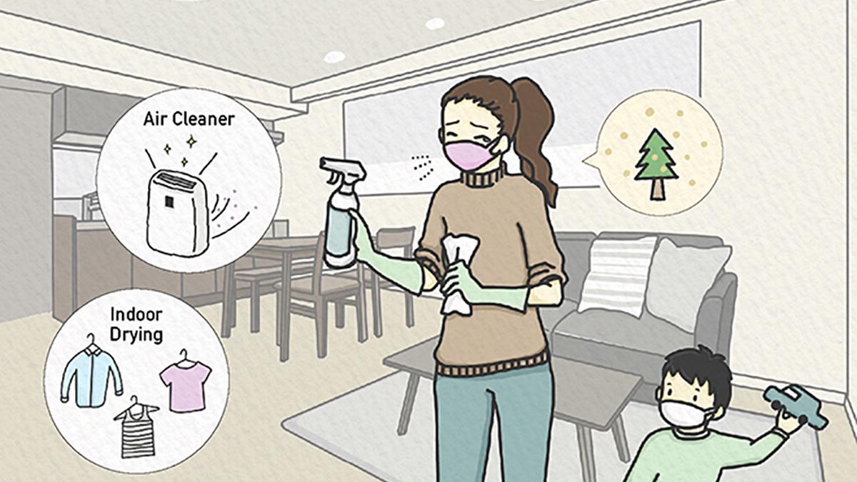 自宅内の花粉症対策、どうしてる?-フリエ住まい総研調べ