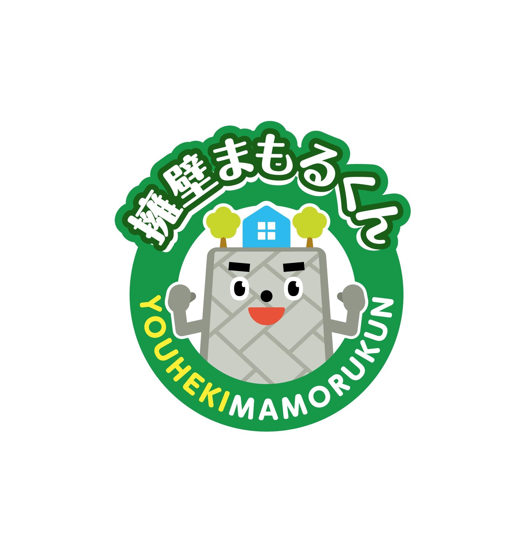日本地盤協会、擁壁のある土地に特化した保証スタート