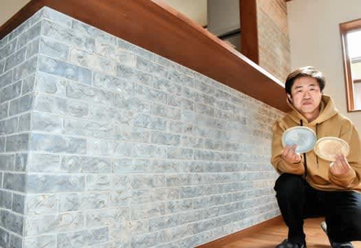 会津本郷焼 住宅内壁材に 酔月窯当主 西田さん初の試み