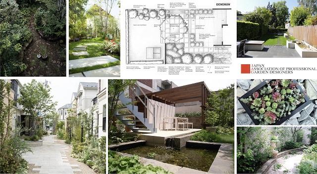 第1回 JAG「ガーデンデザイナー」アワード開催
