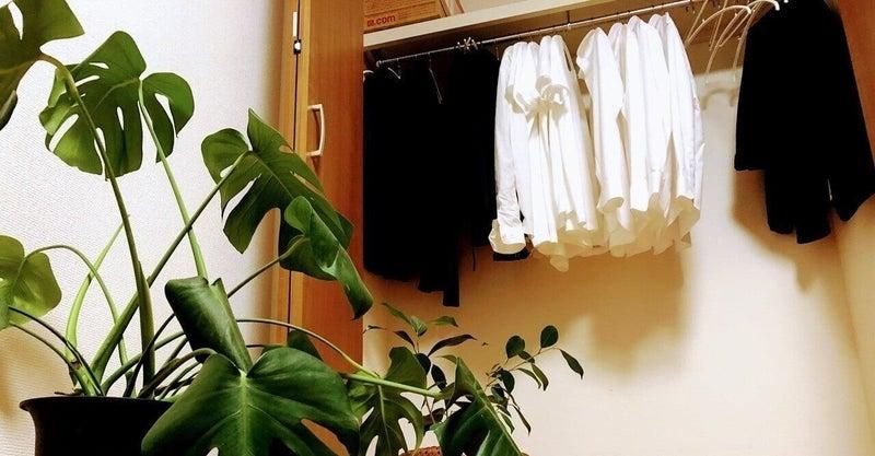 片づけやすい収納は家づくり・リフォームの時の間取り次第|住宅収納スペシャリスト川島マリ